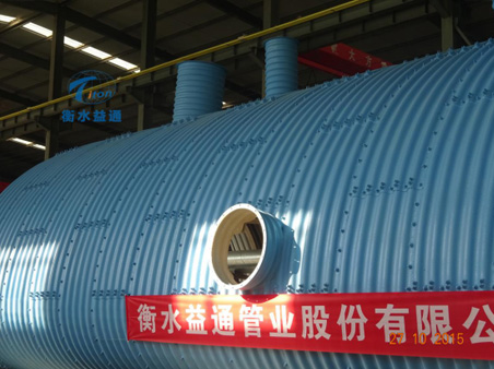 Corrugated Steel Utility Tunnel