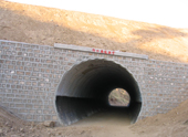 Applications of Corrugated Steel Culvert