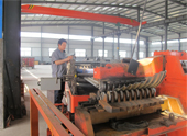 Arch Corrugated Steel Pipe