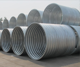 Annular Flanged Corrugated Metal Pipe
