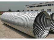 The application of the corrugated metal culvert