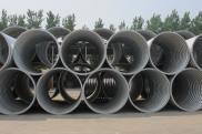 The Application of Steel Corrugated Pipe