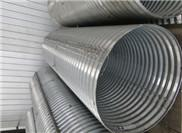 How to select metal corrugated pipe?