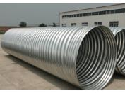 What are the installation conditions of corrugated metal pipe?