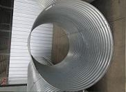 What are the classification of metal corrugated pipe culvert