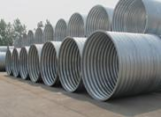 What is the function of steel corrugated pipe culvert