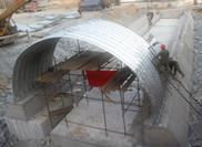 How to install corrugated metal culvert(two)