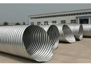 Difference between spiral corrugated metal pipe and anular corrugated pipe