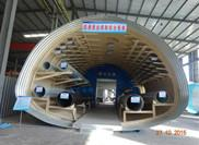 What are the advantages of corrugated steel culvert
