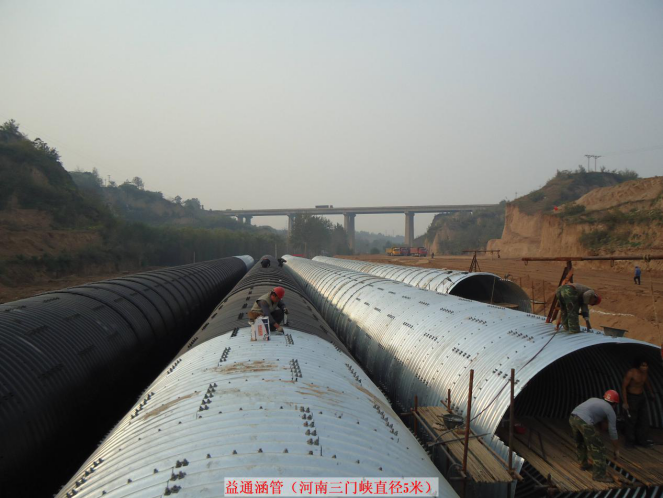 Riveted Galvanized Corrugated Steel Pipe