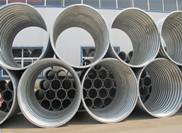 Installation method of highway corrugated steel pipe