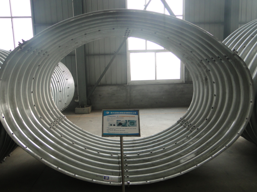 Horseshoe shape corrugated steel pipe