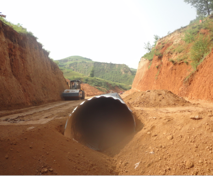 Metal culvert pipe