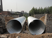 Use value of corrugated steel culvert