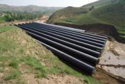 What's the advantages of Corrugated pipe culvert