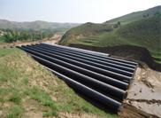 Features of corrugated steel culvert