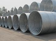 Metal Culvert Construction Technology