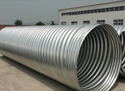 Spiral Corrugated Pipe