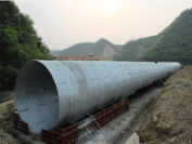 Advantages Of Corrugated  Pipe