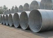 Specific requirements in the using of corrugated culverts