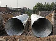 Requirements for corrosion protection design of corrugated steel culvert pipe