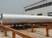 Main features of Corrugated Culvert
