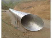 Design Points and Application Advantages of Metal Corrugated Culvert