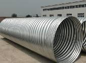 Application of Culverts and Corrugated Culverts