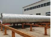 Structure and Characteristics of Metal Steel Corrugated Culvert