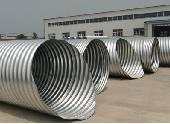 What Should Be Prepared Before Steel Corrugated Culvert Pipe Construction?
