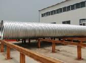 Safety Measures for Steel Corrugated Pipe Culvert