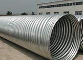 The Adaptability of Steel Bellows Culvert to Foundation