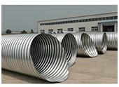 Construction Measures of Steel Corrugated Culvert