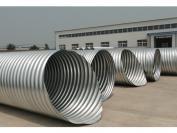 Corrugated Steel Culvert