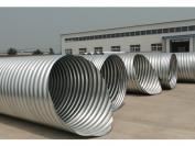 Characteristics Of Corrugated Steel Culvert